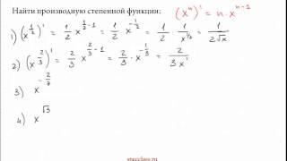 ГДЗ Алимов 10-11 класс. Задание 789 - bezbotvy