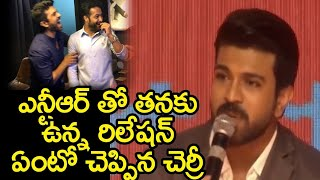 Ram Charan Reveals Jr NTR Real Character | Happi Mobiles Press Meet | Mahesh Babu | News Mantra