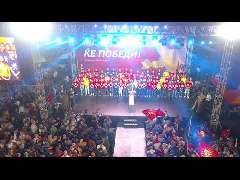 Снимка од дрон од масовниот протест на ВМРО-ДПМНЕ пред Владата