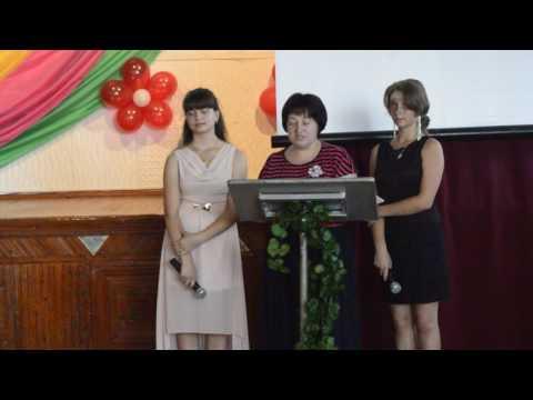 Поздравление родителей выпускников. Выпускной 9 класс
