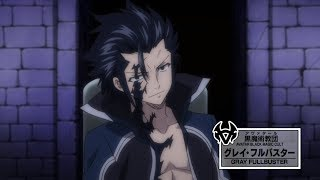 ep 280 fairy tail video, ep 280 fairy tail clips, clip-site com