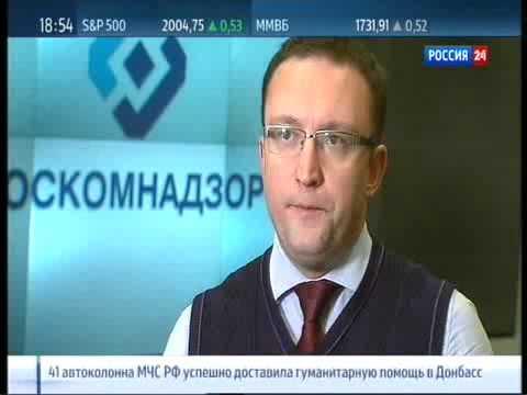 Смотреть ТВ Польши Онлайн. Телеканалы Польши: TV-Asta
