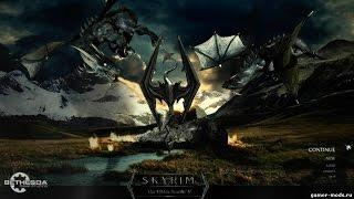 The Elder Scrolls V: Skyrim прохождение стражи рассвета Невидимые видения, Найти нож Жреца Мотылька