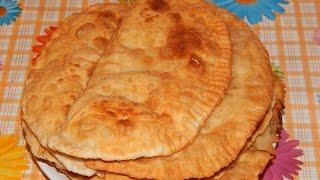 Чебуреки с мясом, на воде - ВКУСНЕЙШИЕ! / Chebureks with meat, very tasty!