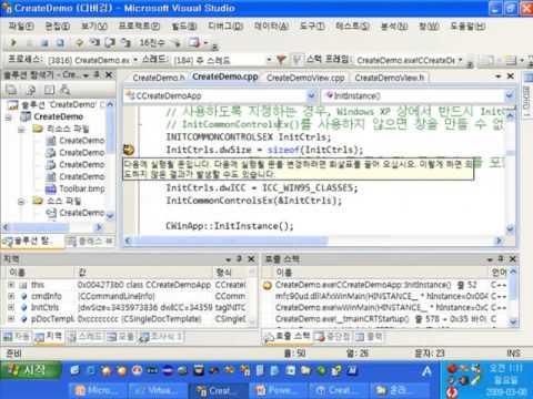 03 MFC 코드의 기본 구조 01