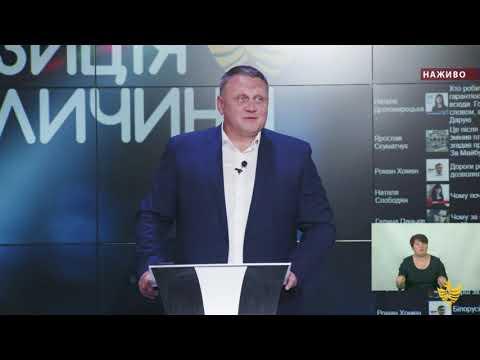 Позиція Галичини. О.Шевченко: «Івано-Франківщина – на першому місці за відсотком відновлених доріг»