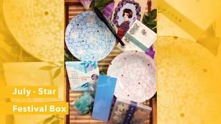 All About Kizuna Lifestyle Box
