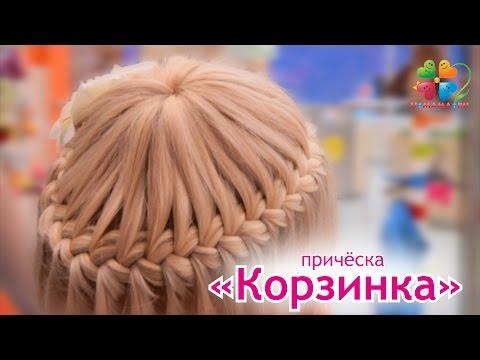 Детская прическа для коротких волос