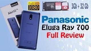 PANASONIC ELUGA RAY 700 FULL REVIEW MUST WATCH BEFORE BUYING