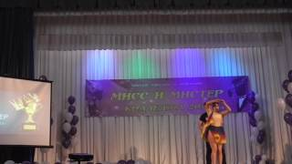 Танец - Валентина Гончарова & Сергей Будаков