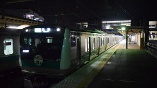 E233系 指扇駅発車