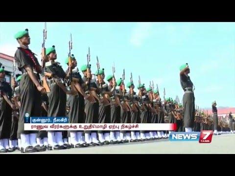 Ooty Coonoor MRC brigade's swearing in ceremony | News7 Tamil