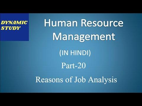 Reasons of Job