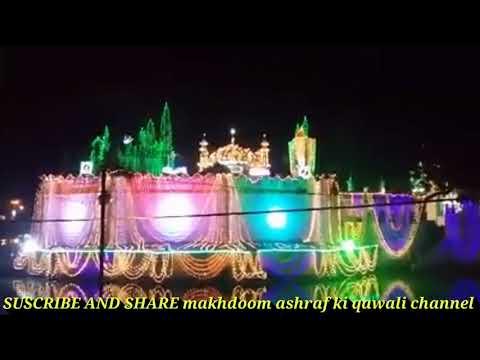 Best naat sharif 2018 parvez alam
