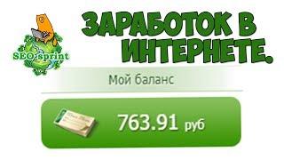 КАК ЗАРАБОТАТЬ ДЕНЬГИ ШКОЛЬНИКУ Vktarget 100 рублей в день