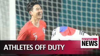 Son Heung-min off national military duty... Sporting authorities consider fairer ..
