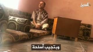 تسجيل سري : قائد مليشيات الاخوان بتعز يسخر من فشل السعودية أمام الحوثي ويكشف تحالفهم مع إيران وتركيا