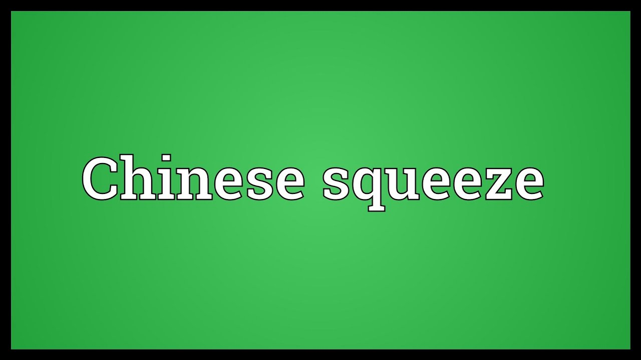 Squeeze Meaning
