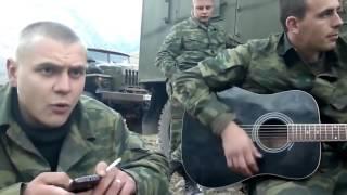 Солдат классно поет,в армии,солдатская песня Сектор Газа   Кавер Твой звонок