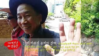 88명륜인 선산 5일장 투어(2019.5월차 단합대회)