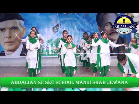 Mein Pakistan Hun Tablo-14 August Performance-Abdalian Sc Sec School