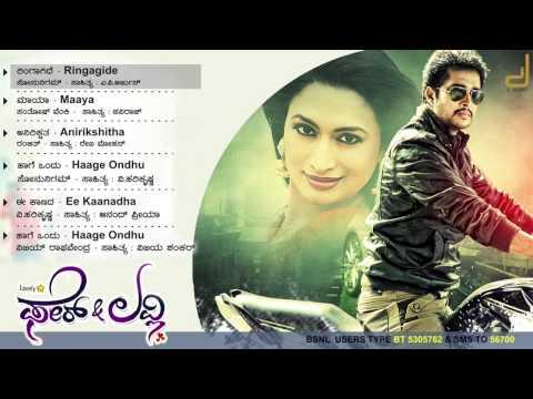 Fair & Lovely - Ringaagide Song | Prem Kumar,Shwetha Srivatsav | V Harikrishna