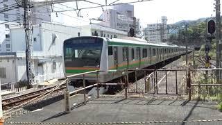 E231系U編成+E233系E編成 東海道線 回送列車 発車 熱海駅