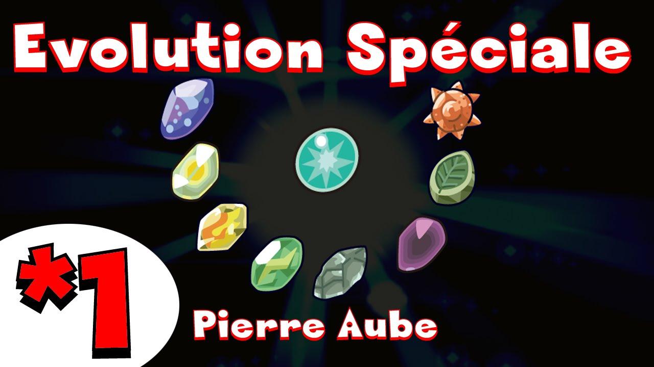 Pokemon x and y les evolutions sp ciales avec la pierre - Les pokemon rare ...