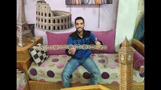 صالون مغربي فكرة جديدة واقتصادية