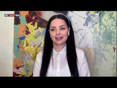 الفنانة الأردنية ديانا كرزون تدعو الأردنيين للبقاء في منازلهم  - 22:58-2020 / 3 / 27