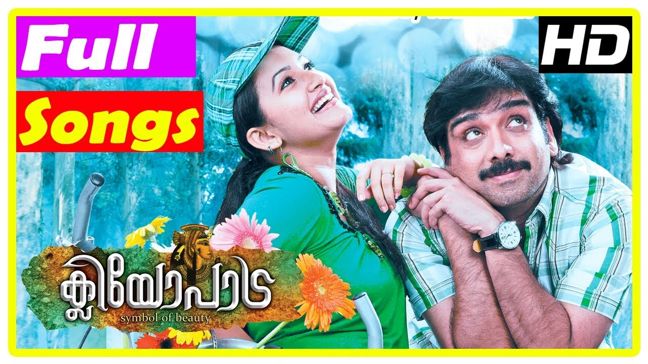 Malayalam Hits 2017 | Latest Malayalam Songs | Cleopatra Movie Songs | Manoj K Jayan | Vineeth