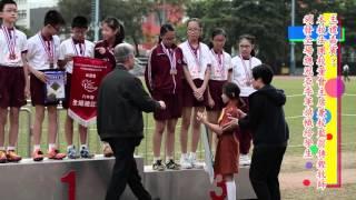 中華基督教會協和小學 第十七屆運動會花絮