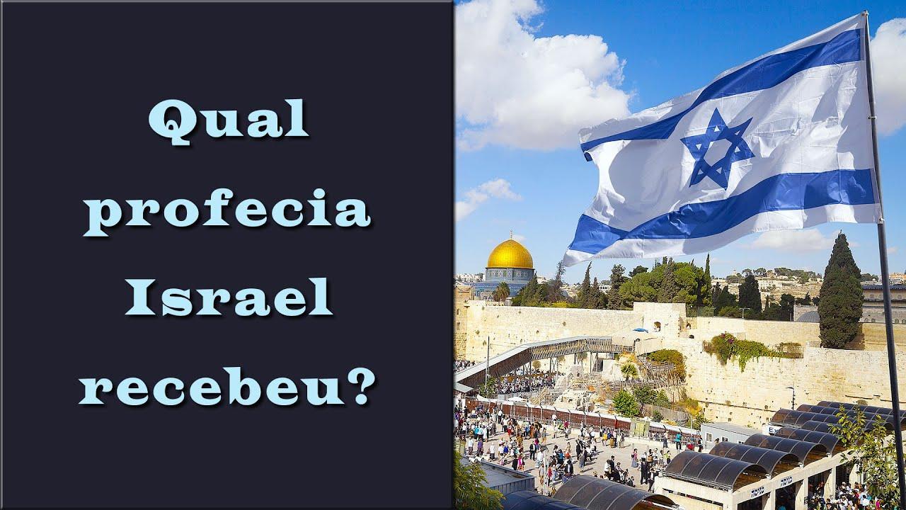 Profecia de Jeremias sobre Jerusalém e Israel - Canal Alef