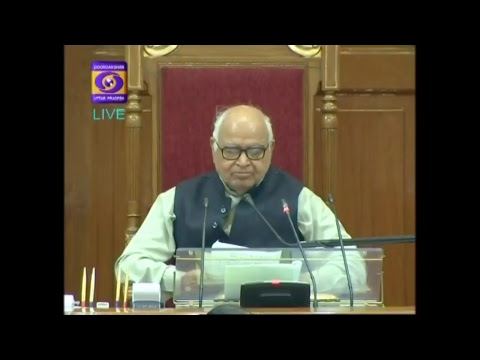 Proceedings of Uttar Pradesh Vidhan Sabha || UP CM Shri Yogi Adityanath  11 February'2019