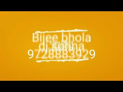 Bijee Bhola New Song Remix By Dj Vicky Sohna