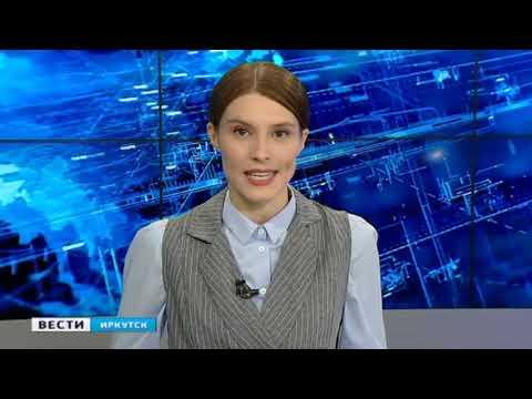 Выпуск «Вести-Иркутск» 21.05.2020 (14:30)