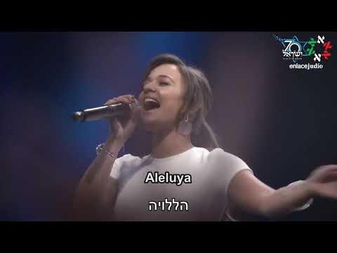 """Canción """"Aleluya"""" por los 70 años del Estado de Israel"""