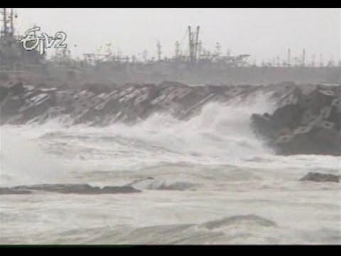 Helen Cyclone Nearing The Coasal Area