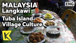 【K】Malaysia Travel-Langkawi[말레이시아 여행-랑카위]투바 섬 마을 문화/Tuba Island/Village/Culture/Tradition food(