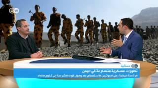 """محلل سيلسي يمني: الحديث عن دخول صنعاء """"هراء"""""""