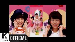 MV KARA카라  Rock U