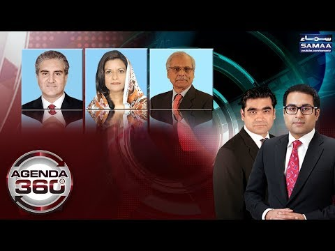 Agenda 360 - SAMAA TV - 07 April 2018