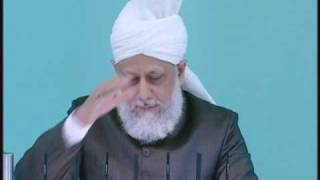Friday Sermon : 16th July 2010 - Part 5 (Urdu)
