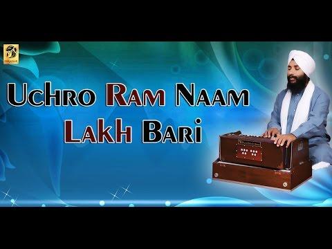 Jukebox | Gurbani | Uchro Ram Naam | Bhai Harvinder Singh | Bombay wale | Gurbani Kirtan