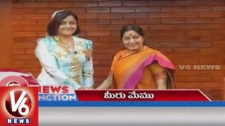 9 PM News Headlines | CMRF Scam | Jana Reddy Speech | KTR On Mission Bhagiratha | MLA Roja