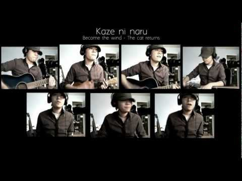 【Sumashu】Kaze Ni Naru | Become The Wind - The Cat Returns (acoustic Cover)