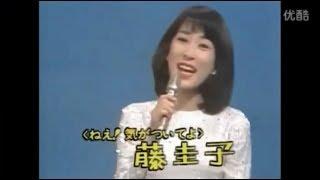 拾い物です。藤圭子と前川清の場面を抽出しております。 前川清が歌い終...