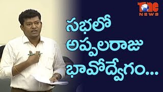 Jagan and Kiran Match Fixing says Minister Shankar Rao