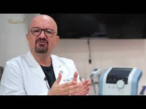 شدّ المناطق الحساسة بعد الولادة مع د.رشاد حداد