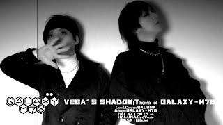 【MV】GALAXY-M78/VEGA'S SHADOW(Thema of GALAXY-M78)